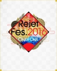 【DVD】Rejet Fes.2016 -ONLY ONE- DVD