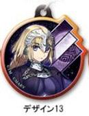Fate/EXTELLA ぷくっとキーホルダー 13 ジャンヌ・ダルク
