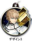 Fate/EXTELLA ぷくっとキーホルダー 03 ガウェイン