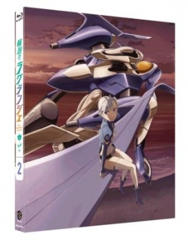 【クリックで詳細表示】【Blu-ray】TV 輪廻のラグランジェ 2 初回限定版