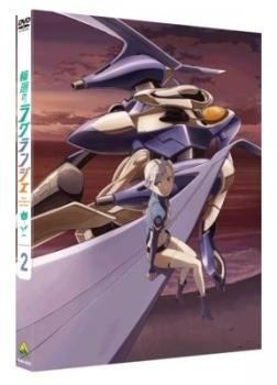 【クリックで詳細表示】【DVD】TV 輪廻のラグランジェ 2 初回限定版