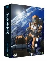 900【DVD】TV プラネテス DVD-BOX EMOTION the Best