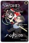 【グッズ-パスケース】ハンドシェイカー PUパスケース/04:コダマ・ヒビキ