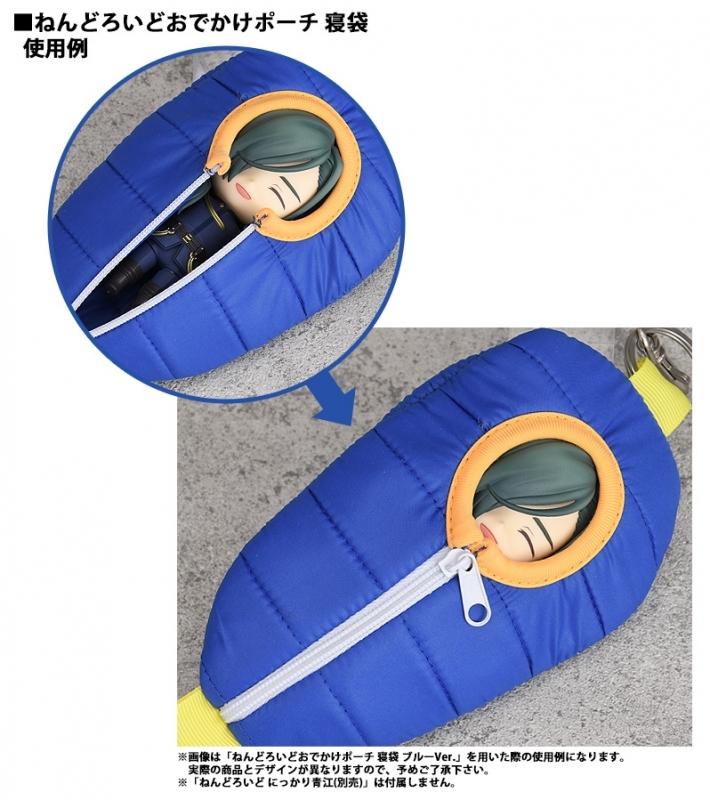 【アクションフィギュア】刀剣乱舞-ONLINE- ねんどろいどおでかけポーチ 寝袋 にっかり青江