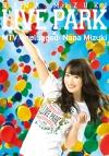 【DVD】水樹奈々/NANA MIZUKI LIVE PARK×MTV Unplugged: Nana Mizuki