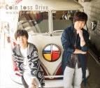 【アルバム】神谷浩史+小野大輔/Coin toss Drive