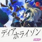 【主題歌】ゲーム グリムノーツ テーマ「ディア ホライゾン」/A応P