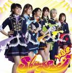 【主題歌】TV プリパラ OP「Shining Star」/i☆Ris DVD付