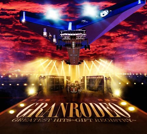 900【アルバム】GRANRODEO/GRANRODEO GREATEST HITS GIFT REGISTRY