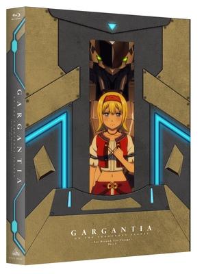 900【Blu-ray】OVA 翠星のガルガンティア めぐる航路、遥か 後編 特装限定版