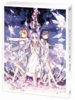 900【Blu-ray】※送料無料※劇場版 ガラスの花と壊す世界 Premium Edition