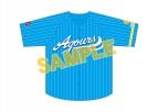 【グッズ-Tシャツ】ラブライブ!サンシャイン!! Aqours ベースボールユニフォーム(花丸)