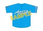 【グッズ-Tシャツ】ラブライブ!サンシャイン!! Aqours ベースボールユニフォーム(鞠莉)