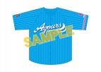 【グッズ-Tシャツ】ラブライブ!サンシャイン!! Aqours ベースボールユニフォーム(ルビィ)