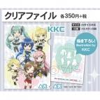 【グッズ-クリアファイル】初音ミクシリーズ クリアファイル/KKC