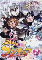 900【DVD】TV ふたりはプリキュア Vol.2