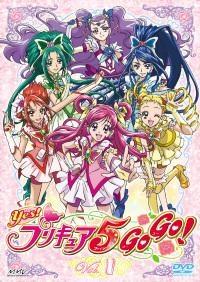 【DVD】TV Yes! プリキュア5 GoGo! Vol.1