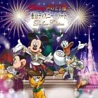 【アルバム】Disney 声の王子様~東京ディズニーリゾート(R)30周年記念盤 Deluxe Edition