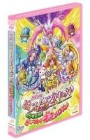 900【Blu-ray】劇場版 スイートプリキュア♪ とりもどせ!心がつなぐ奇跡のメロディ♪ 特装版