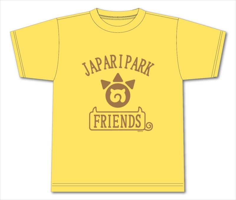 けものフレンズ フレンズTシャツ イエロー XL