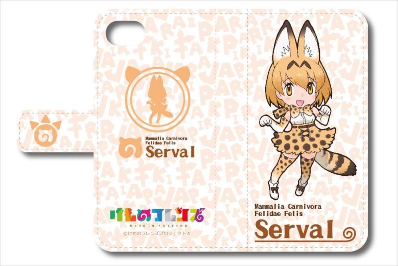 けものフレンズ 手帳型スマートフォンケース iPhone6/6s/7用 サーバル
