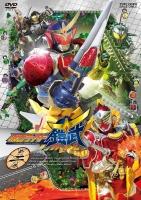 900【DVD】TV 仮面ライダー鎧武 第二巻