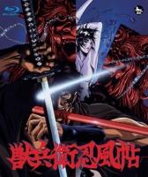 900【Blu-ray】映画 獣兵衛忍風帖