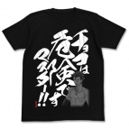 【グッズ-Tシャツ】Fate/Grand Order チョコは危険ですマスター!!Tシャツ/BLACK-XL