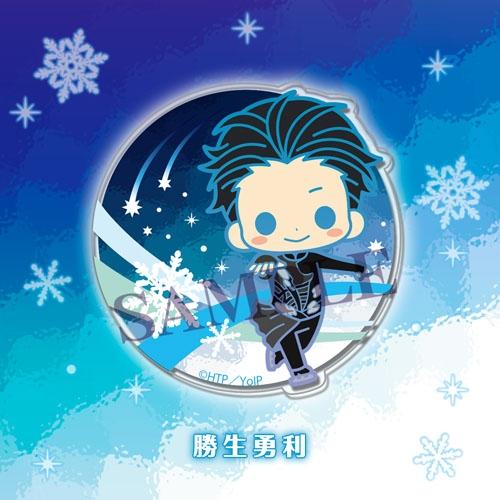 クリアブローチコレクション ユーリ!!! on ICE