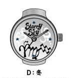 【グッズ-時計】Starry☆Sky リングウォッチ/D ~in Winter~