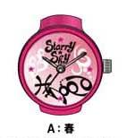 【グッズ-時計】Starry☆Sky リングウォッチ/A ~in Spring~