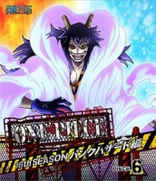 900【Blu-ray】TV ONE PIECE ワンピース 16THシーズン パンクハザード編 piece.6