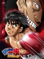 900【DVD】TV はじめの一歩 Rising DVD-BOX partI