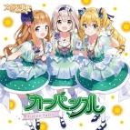 【キャラクターソング】TV アイドル事変 ユニットシングル「Green Fairy」/カーバンクル (CV.吉田有里・芹澤優・近藤唯)