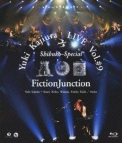 "【Blu-ray】梶浦由記・FictionJunction/Yuki Kajiura LIVE vol.#9 ""渋公Special"""