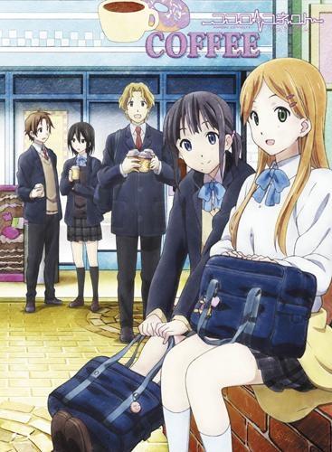 900【Blu-ray】TV ココロコネクト カコランダム 初回限定版