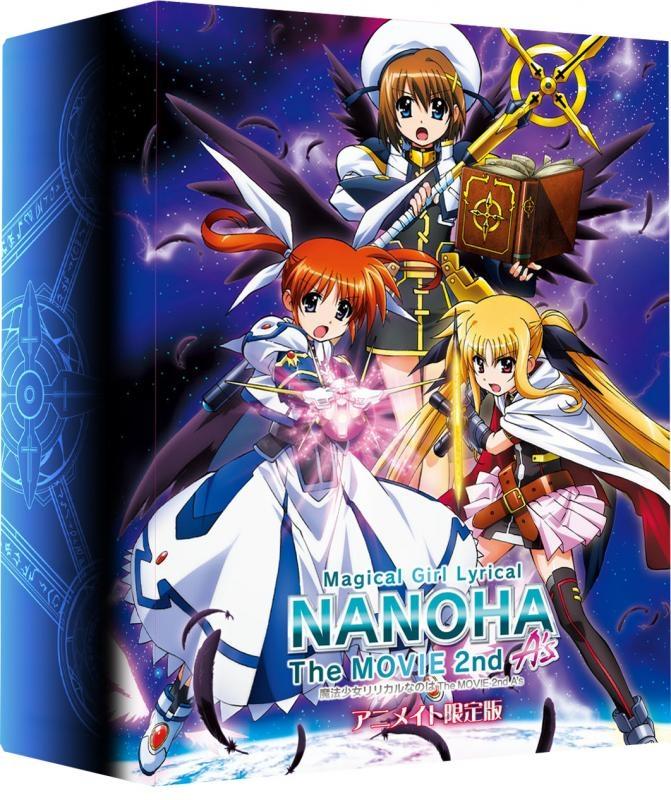 Magical Girl Lyrical Nanoha A's (Anime) - TV Tropes