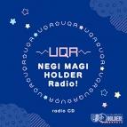 【DJCD】TV UQ HOLDER!~魔法先生ネギま!2~ ラジオCD