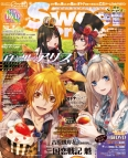 【雑誌】Cool-B Sweet Princess vol.21