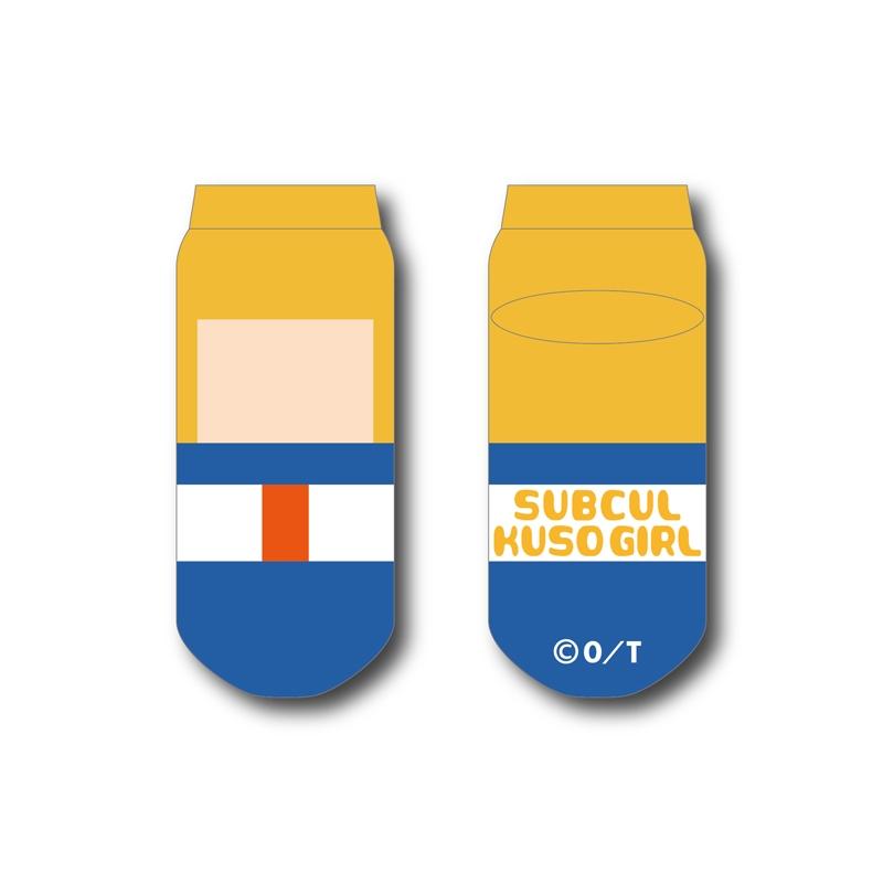 【グッズ-靴下】ポプテピピック はいちゃお! 靴下シリーズ ポプテピピック サブカルクソ女