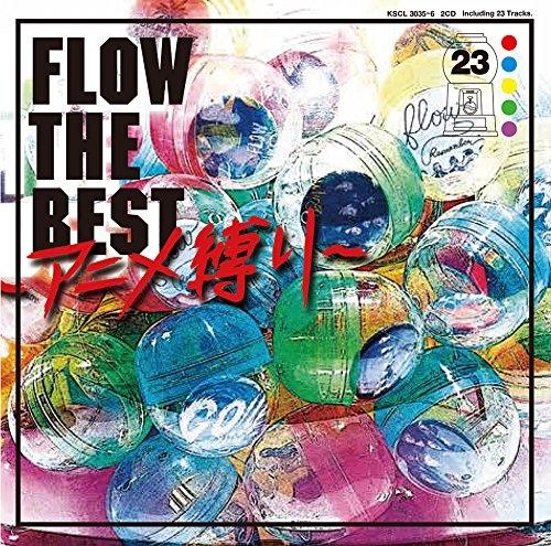 【アルバム】FLOW/FLOW THE BEST~アニメ縛り~ 通常盤