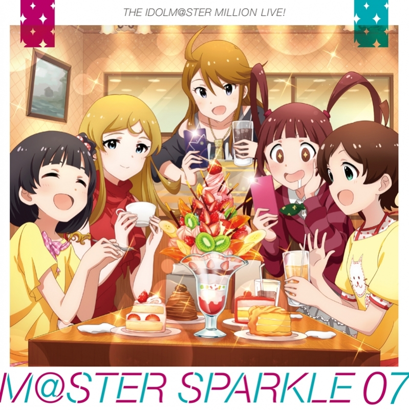【キャラクターソング】THE IDOLM@STER MILLION LIVE! M@STER SPARKLE 07