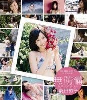 アニメイトオンラインショップ900【Blu-ray】前田敦子/無防備