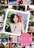 アニメイトオンラインショップ900【DVD】前田敦子/無防備