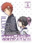 【DVD】TV Fate/kaleid liner プリズマ☆イリヤ ドライ!! 第6巻 アニメイト・ゲーマーズ限定版