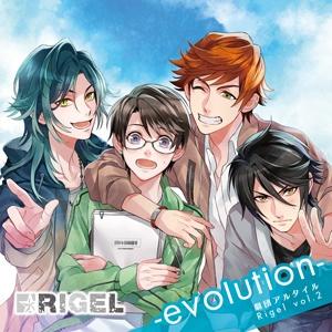 【ドラマCD】劇団アルタイル Rigel vol.2