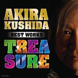 【アルバム】串田アキラ/串田アキラ BEST WORKS TREASURE