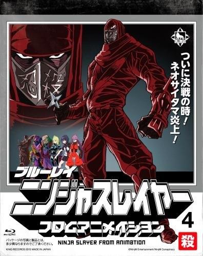 900【Blu-ray】Web ニンジャスレイヤー フロムアニメイシヨン 4 殺 初回生産限定版
