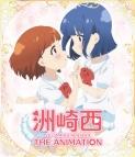 【Blu-ray】TV 洲崎西 THE ANIMATION