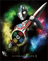 900【Blu-ray】※送料無料※TV ウルトラマンオーブ Blu-ray BOX II